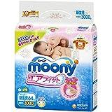 ムーニー エアフィット 新生児 お誕生~3000g 64枚入 テープタイプ (新生児より小さいサイズ)