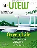 ML+VIEW (Green Life 緑と庭のある暮らし) 画像