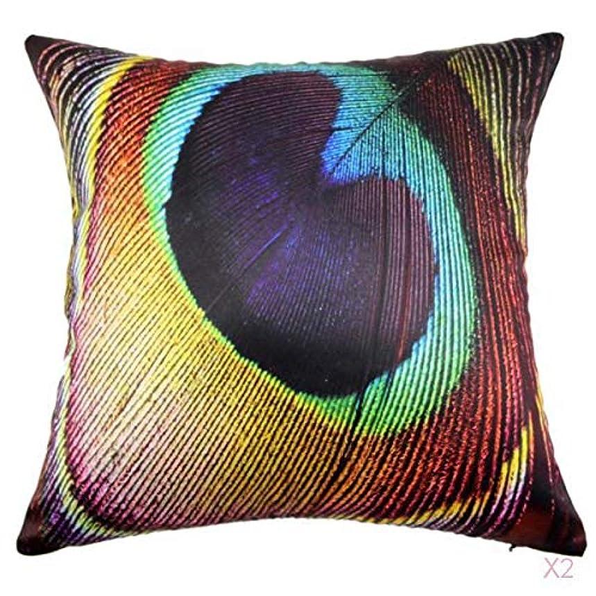 消費覆すアスレチック45センチメートル家の装飾スロー枕カバークッションカバーヴィンテージ孔雀パターン12