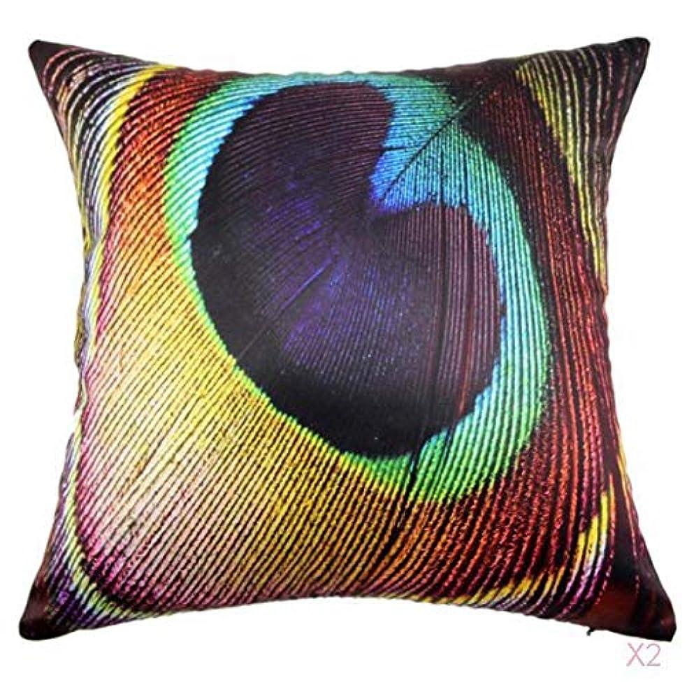 療法想定する形式45センチメートル家の装飾スロー枕カバークッションカバーヴィンテージ孔雀パターン12