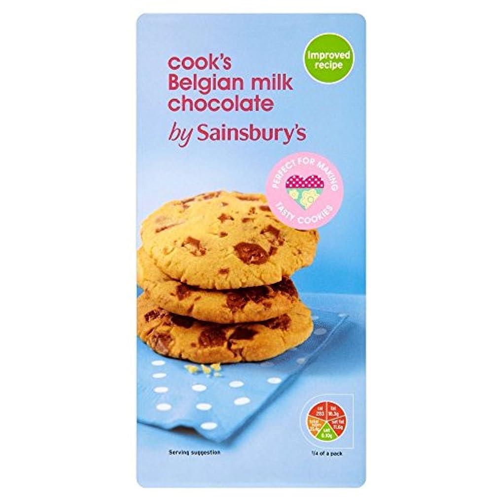 痴漢水を飲む誤Sainsbury's Belgian Cooking Chocolate, Milk 200g - (Sainsbury's) ベルギーの調理チョコレート、ミルク200グラム [並行輸入品]