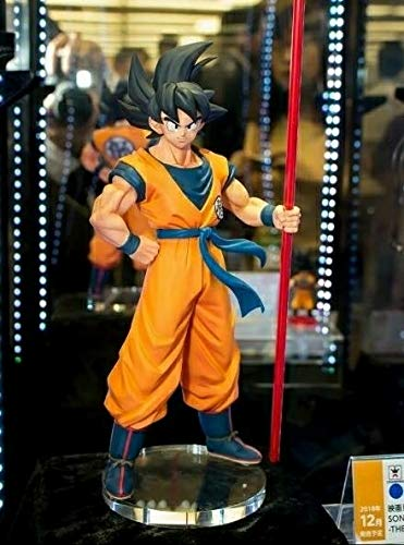 Dragon Ball Super The Movie Son Gokou The 20th Film Limited Figure JAPAN