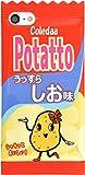 PLATA iPhone7 / iPhone8 ケース カバー おもしろ ユニーク おかし お菓子 な なかま ケース カバー スナック クッキー せんべい キャンディー iPhone アイフォン 7 8 【 4 】 IP7-3024-04