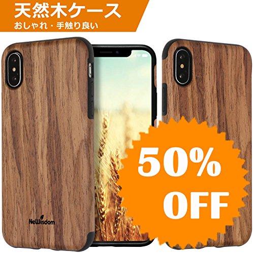 iPhone x ケース アイフォン ケース ウッド [ 木...