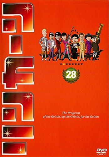 リンカーン DVD 28 [レンタル落ち]