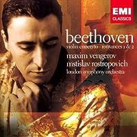 ベートーヴェン:ヴァイオリン協奏曲 ロマンス第1&2番