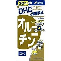 DHC オルニチン 20日分 100粒