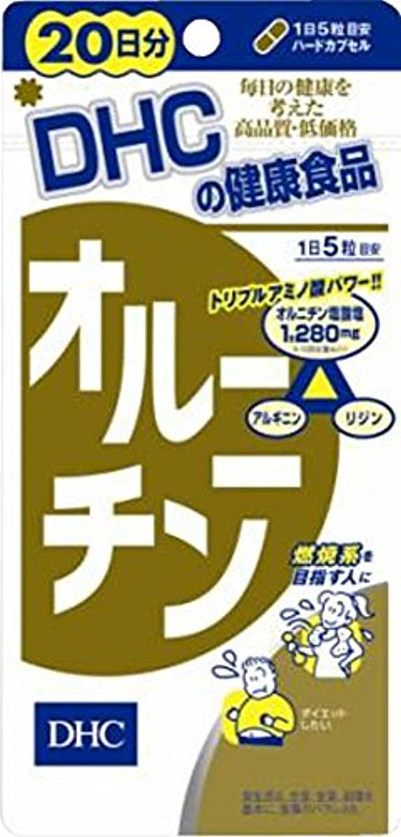 気楽な香水アシュリータファーマンDHC オルニチン 20日分 100粒