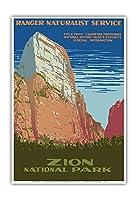 ザイオン国立公園 - 偉大な白い玉座山 - レンジャー自然主義サービス - ビンテージな世界旅行のポスター によって作成された 公共事業促進局 (WPA) c.1938 - アートポスター - 33cm x 48cm