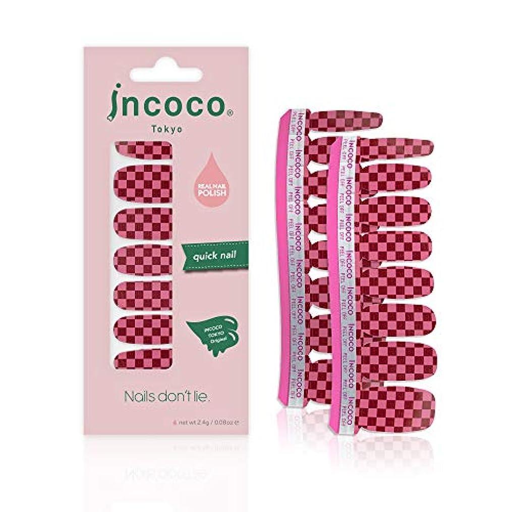 ラブやむを得ない倒産インココ トーキョー 「クリムゾン チェッカー」 (Crimson Checker)
