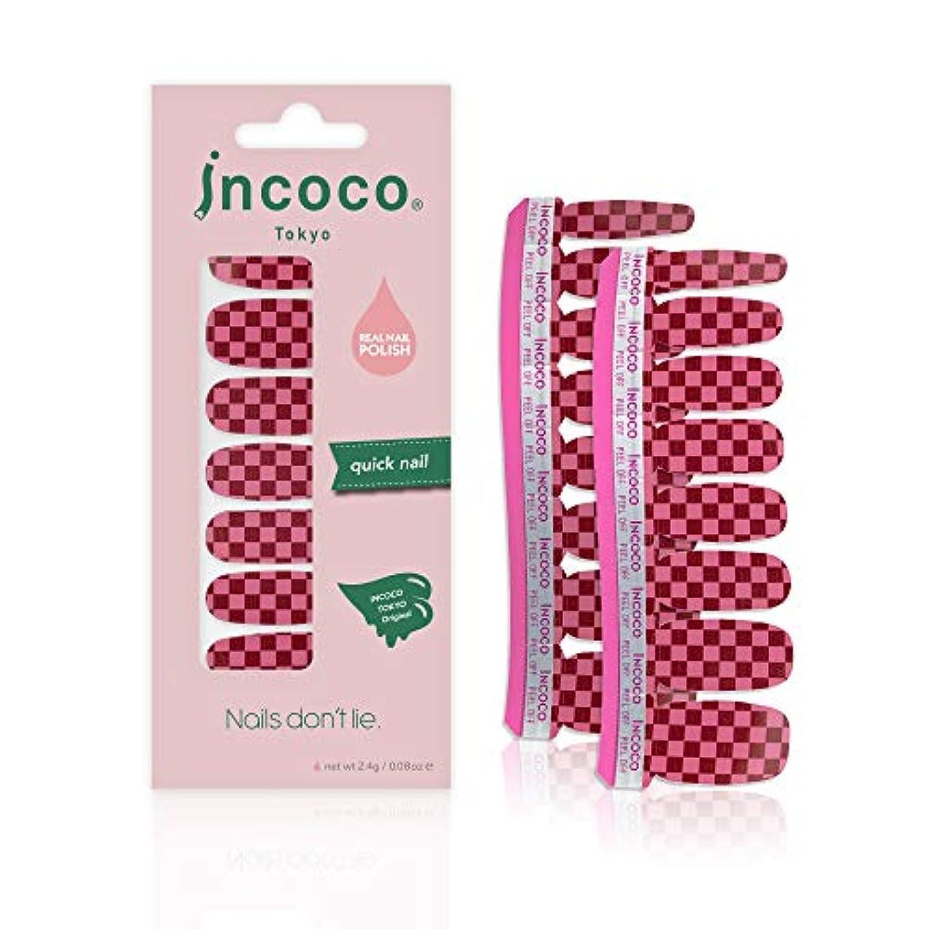 エスカレート宝かき混ぜるインココ トーキョー 「クリムゾン チェッカー」 (Crimson Checker)