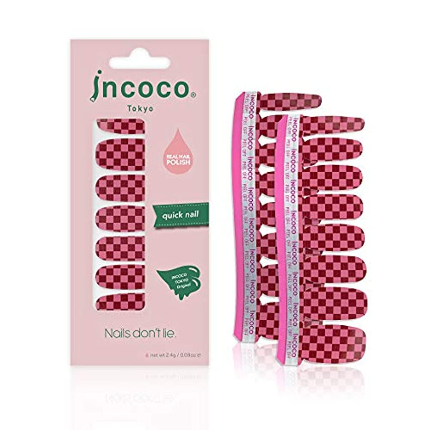 研究所不潔警報インココ トーキョー 「クリムゾン チェッカー」 (Crimson Checker)