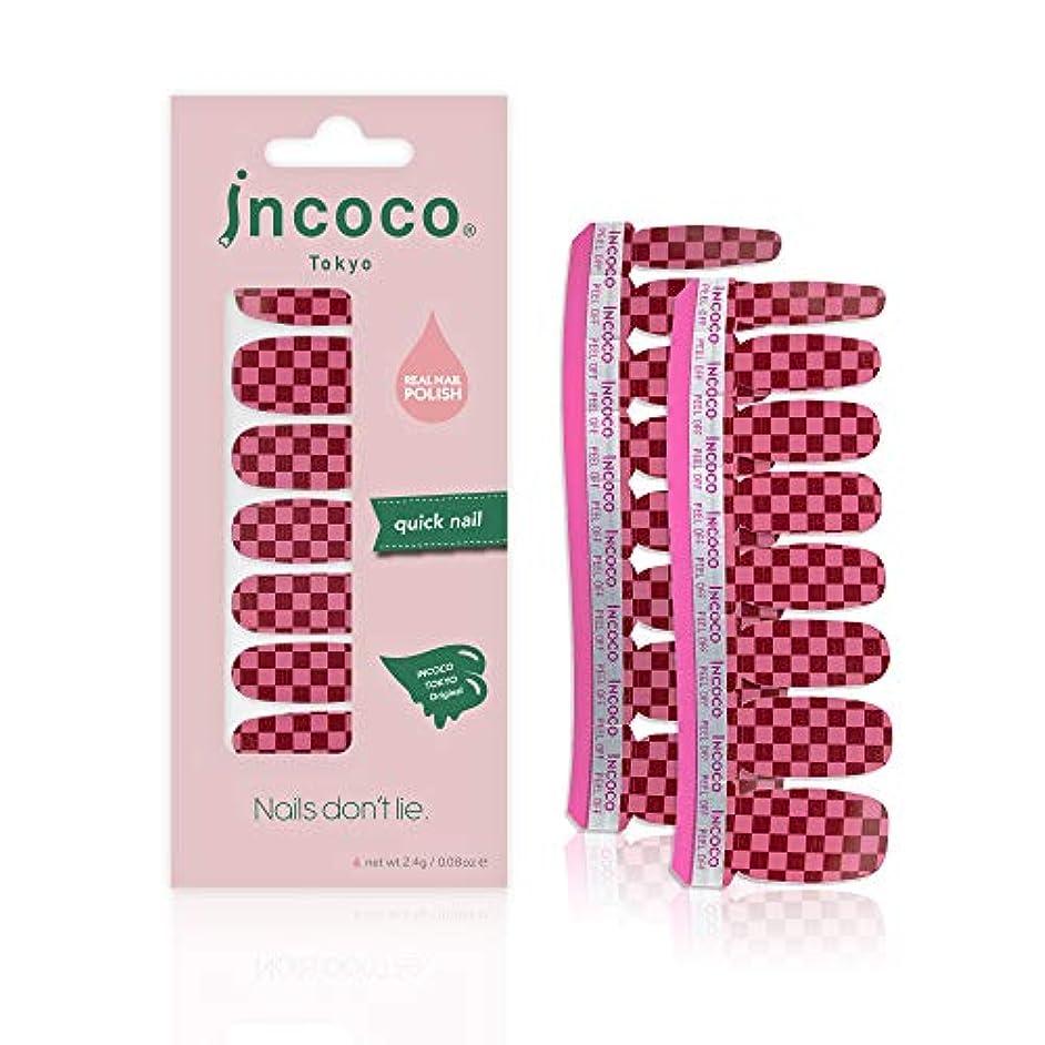 叫び声反映する裁量インココ トーキョー 「クリムゾン チェッカー」 (Crimson Checker)