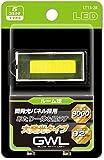 ミラリード(MIRAREED) LEDバルブ 36チップ面発光LEDルーム球(5マルチコネクタ) フラットタイプ ムラの少ない強力LED LT13-28
