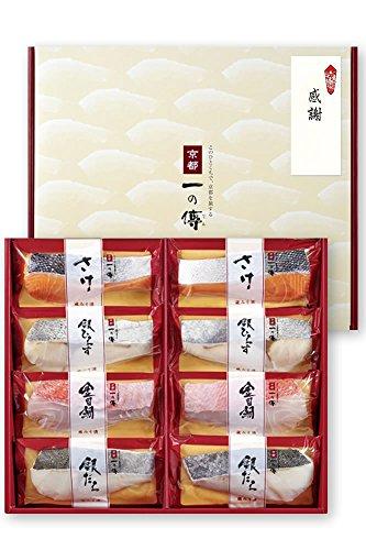 京都一の傳 老舗 西京漬け ギフト 貴船[G-8](4種8切) 西京漬 銀だら 西京焼き グルメ 魚