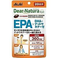 アサヒグループ食品 ディアナチュラスタイル EPA×DHA・ナットウキナーゼ 80粒 (20日分)