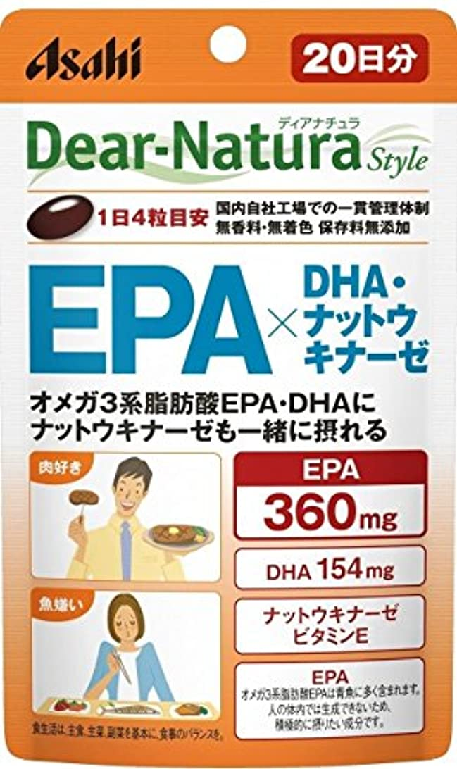 古代生態学ひねくれたアサヒグループ食品 ディアナチュラスタイル EPA×DHA?ナットウキナーゼ 80粒 (20日分)