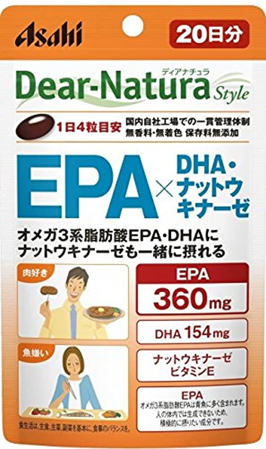 結紮メールプレゼンアサヒグループ食品 ディアナチュラスタイル EPA×DHA?ナットウキナーゼ 80粒 (20日分)