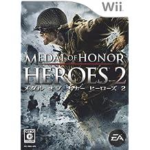メダル オブ オナー ヒーローズ2 - Wii