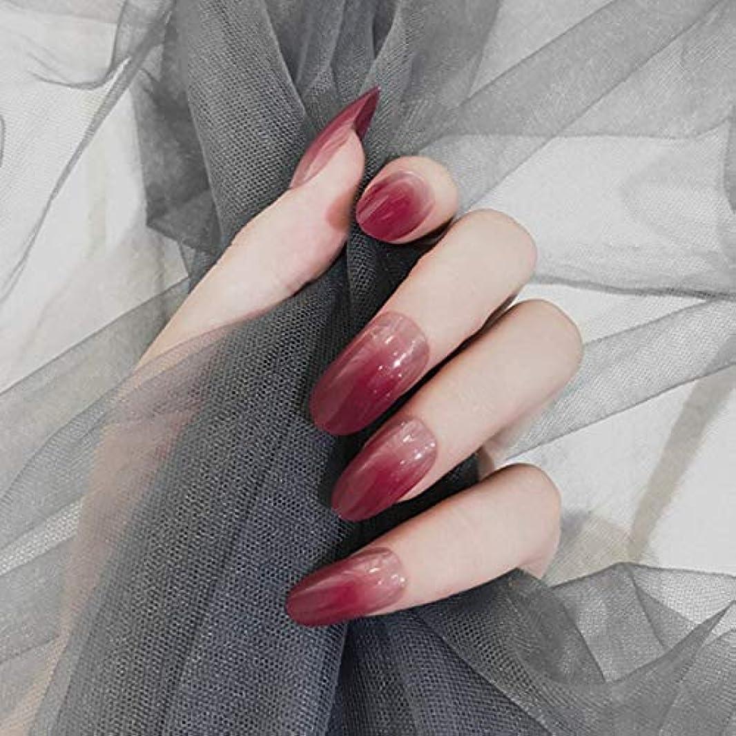気を散らす楽観明確なNEILD HOME 24Pcs ネイルチップ 中等長さ オーバル ドレス 人工ラインストーン ラインストーン 夢幻 赤 グラデーション