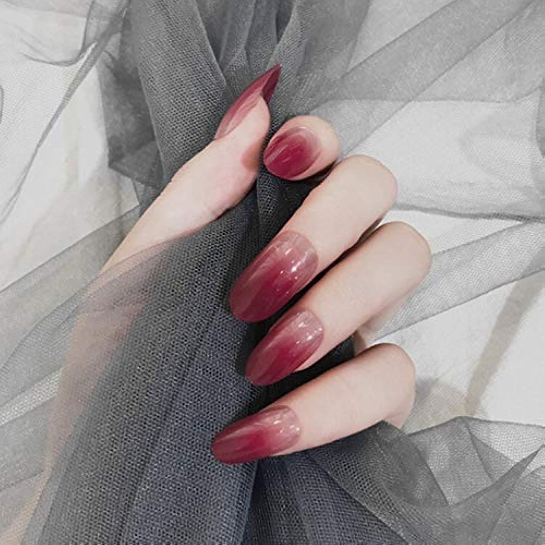 アラスカアクセシブル縞模様のNEILD HOME 24Pcs ネイルチップ 中等長さ オーバル ドレス 人工ラインストーン ラインストーン 夢幻 赤 グラデーション