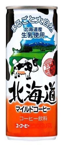ウエシマ 北海道マイルドコーヒー 250g×30本