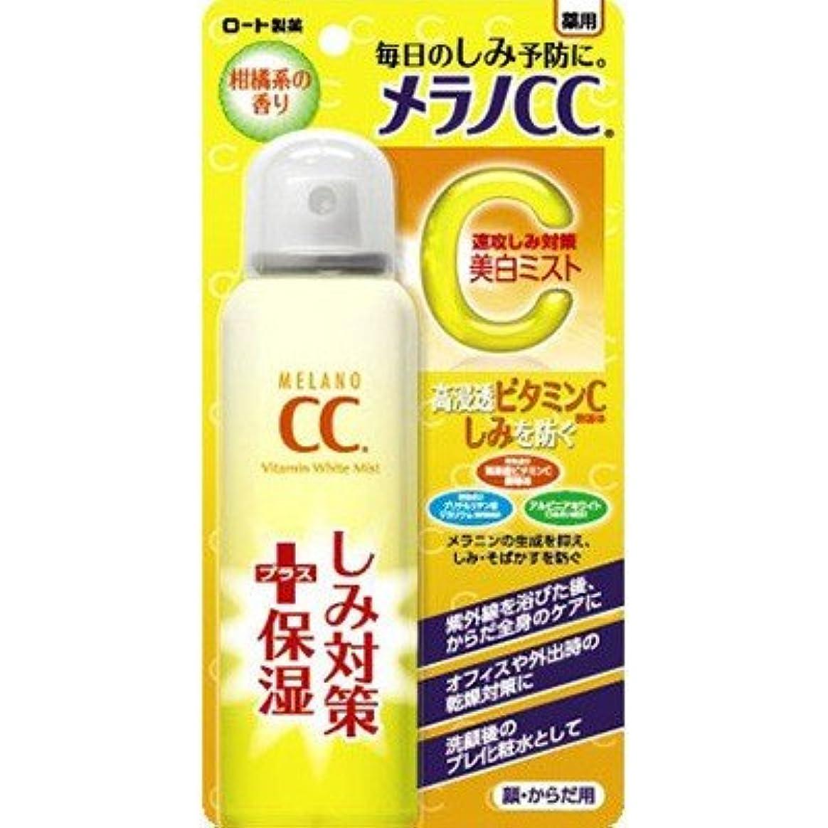 スケルトン極端な散らすメラノCC 薬用 しみ対策 美白ミスト化粧水 100g [並行輸入品]