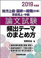 吉岡 友治 (著)新品: ¥ 1,512ポイント:46pt (3%)9点の新品/中古品を見る:¥ 1,240より