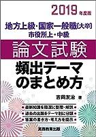吉岡 友治 (著)新品: ¥ 1,512ポイント:46pt (3%)7点の新品/中古品を見る:¥ 1,240より