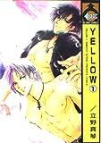 YELLOW / 立野 真琴 のシリーズ情報を見る
