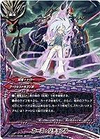 カース・リチュアル 超ガチレア バディファイト ゴールデンガルガ s-cbt01-0006