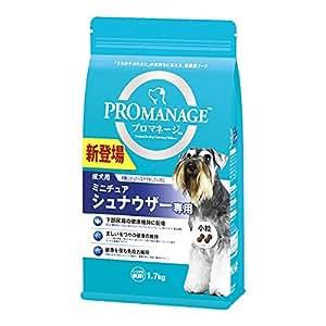 プロマネージ ドッグフード 成犬用 ミニチュアシュナウザー専用 1.7kg