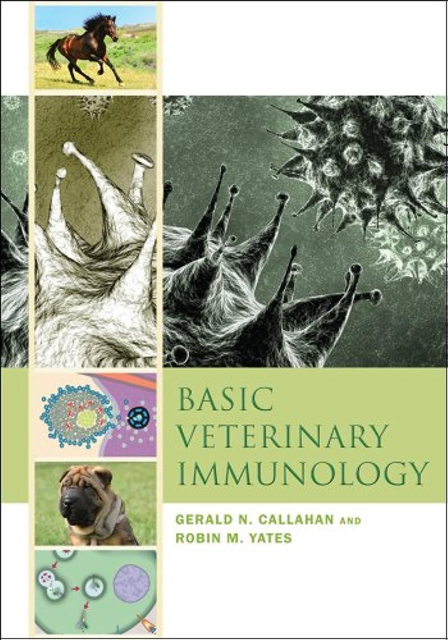 貢献する透ける珍味Basic Veterinary Immunology