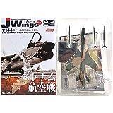 【5B】 カフェレオ 1/144 J-Wings監修 ミリタリーエアクラフト Vol.3 ベトナム航空戦 F-105G 388TFW 17WWS 米空軍 単品