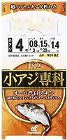 ハヤブサ(Hayabusa) 小アジ専科 HS182 オーロラ白スキン 4-0.8