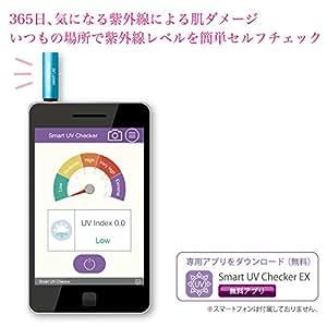 ゾックス(ZOX) スマートフォン用 紫外線チェッカー UVチェッカー 紫外線測定器 紫外線強度計 iPhone/Android対応 ZB-MP1011FUV