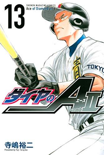 Daiya no A – Act II (ダイヤのA actⅡ) 01-13