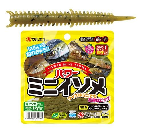 【17%OFF】マルキュー(MARUKYU)ワームパワーミニイソメ約4.5cm青イソメルアー
