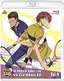 新テニスの王子様 OVA vs Genius10 Vol.4[Blu-ray/ブルーレイ]