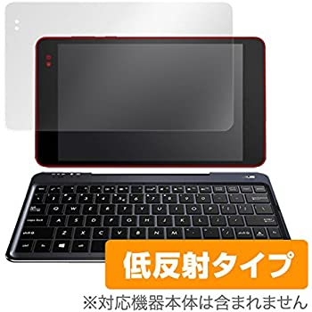 OverLay Plus for ASUS TransBook T90 Chi 低反射 アンチグレア 非光沢 保護 シート フィルム OLT90CHI/2