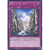 遊戯王カード SPWR-JP029 RR-レディネス ノーマル 遊戯王アーク・ファイブ [ウィング・レイダーズ]