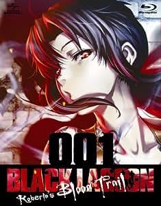 OVA BLACK LAGOON Roberta's Blood Trail Blu-ray001〈初回限定版〉[Blu-ray]