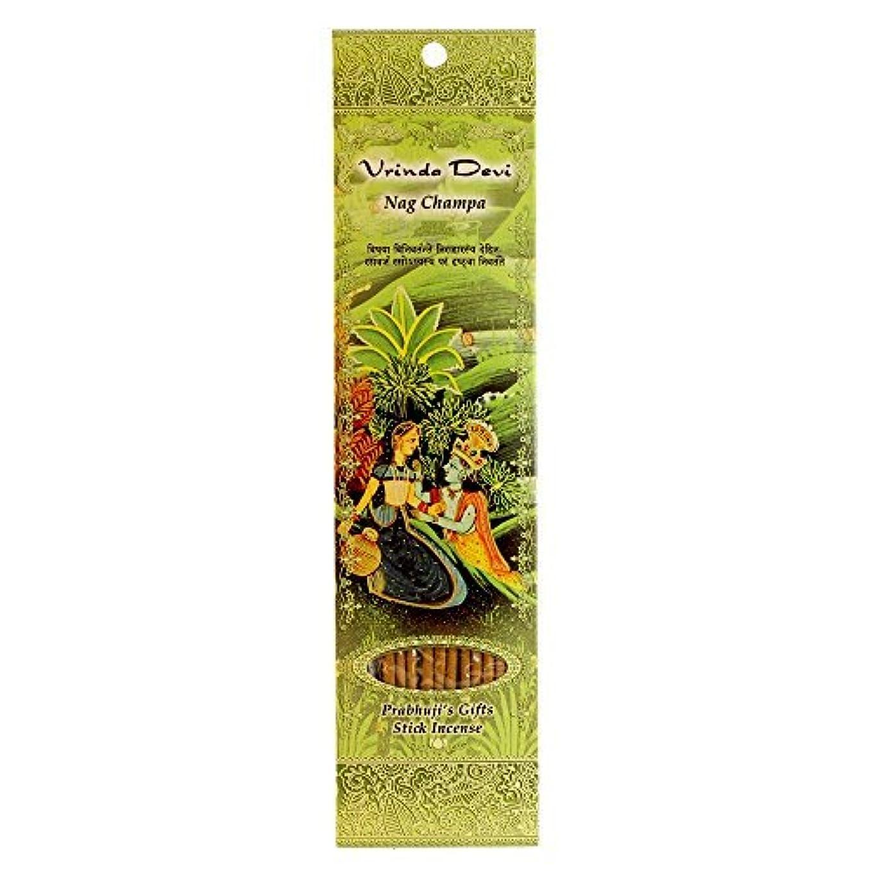 すぐにアナログバスルームIncense Sticks Vrinda Devi - Nag Champa [並行輸入品]