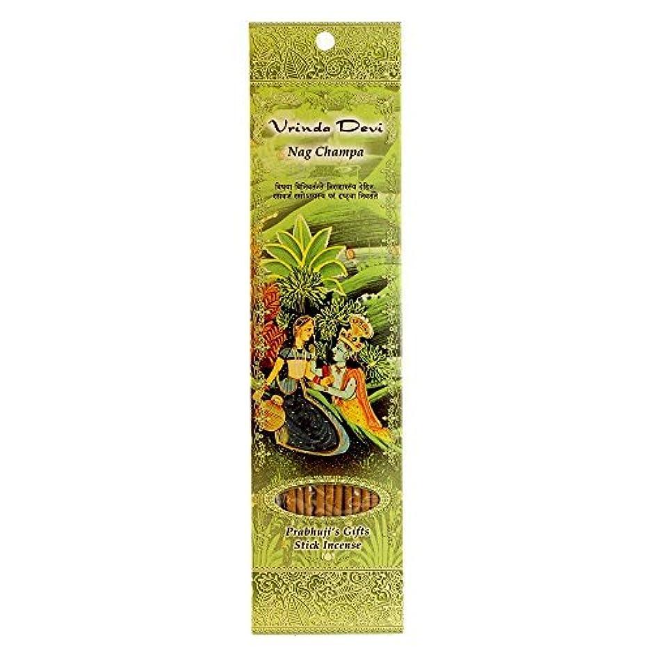 最近疾患神経衰弱Incense Sticks Vrinda Devi - Nag Champa [並行輸入品]