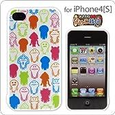 カスタムカバーiPhone4/4S(なめこ パステル)