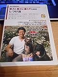 愛犬と豊かに暮らすためのしつけ法 チワワのライムちゃん 森田誠 DVD