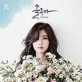 2ndシングル - Colored (韓国盤) 通常盤