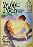 Disney Winnie the Pooh Special Book (バラエティ)