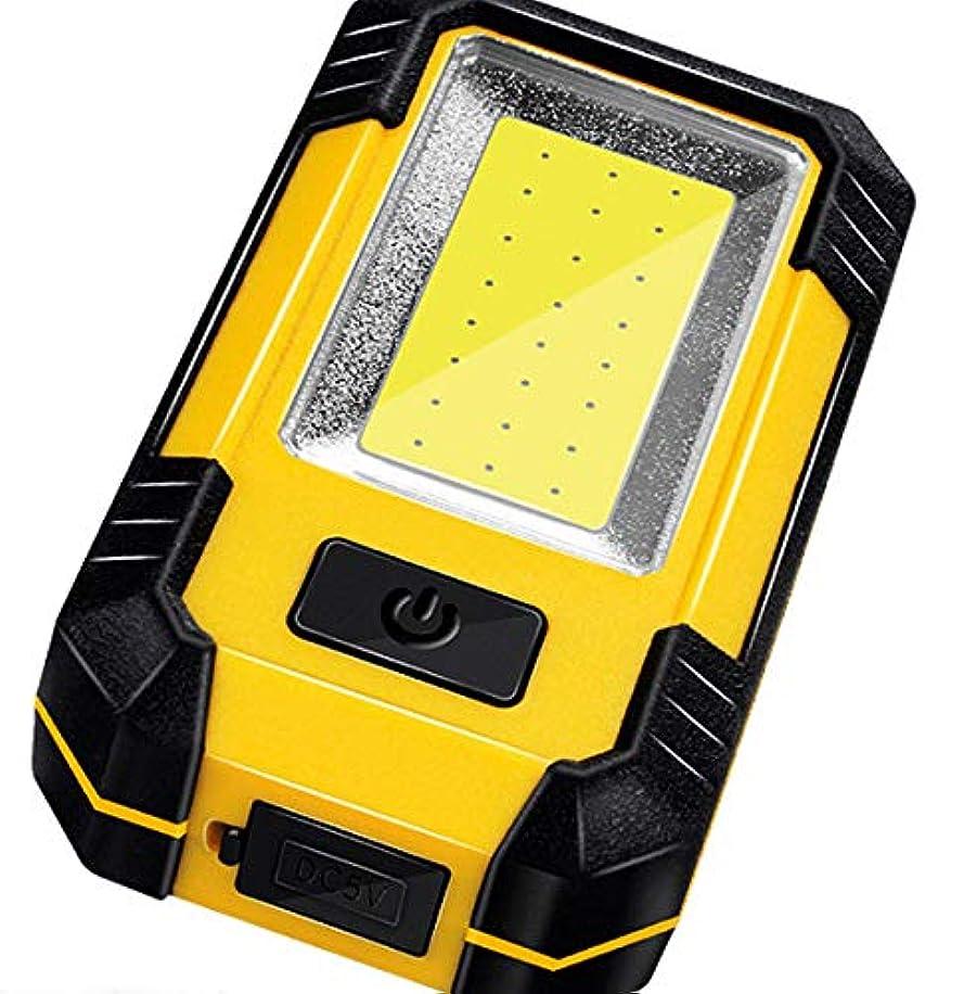 タイト遊び場彼らはMeiyaaキャンプランプ/COB光源にフック/21 SMD LED/30 W/USBケーブル充電/超強力マグネット吸着/緊急携帯充電/全方位投げ防止/夜の登山メンテナンスキャンプ穴で防災対策