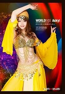 WORLDWIDE Acky!  吉沢明歩 [DVD]